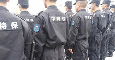 http://www.sxzhongtebao.com/industrialnews/18.html