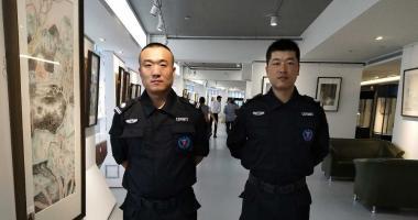 http://www.sxzhongtebao.com/questions/170.html