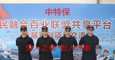 http://www.sxzhongtebao.com/questions/179.html